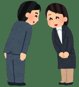 des japonais faisant la révérence