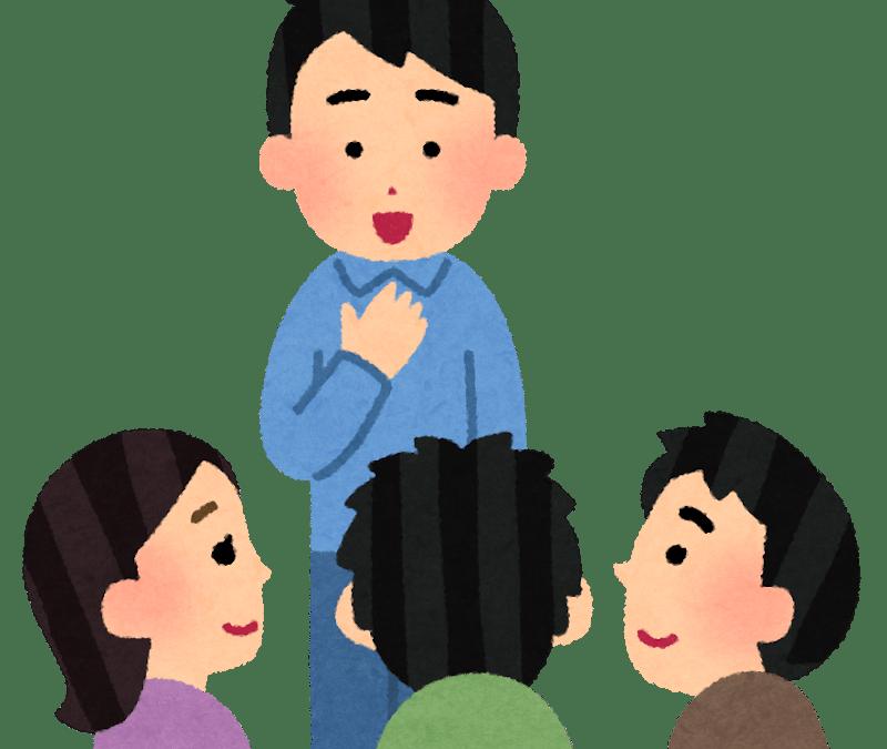 Se présenter en japonais