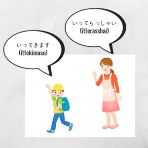 Une mère qui dit au revoir à son fils qui part. Elle dit itterasshai et il dit ittekimasu.