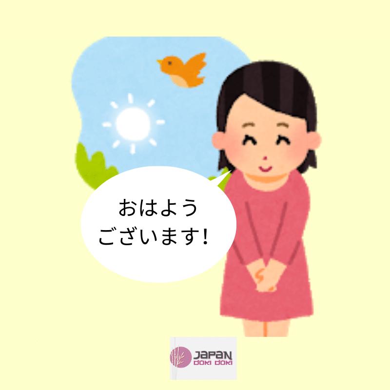 une japonais qui dit bonjour le matin, ohayô gozaimasu