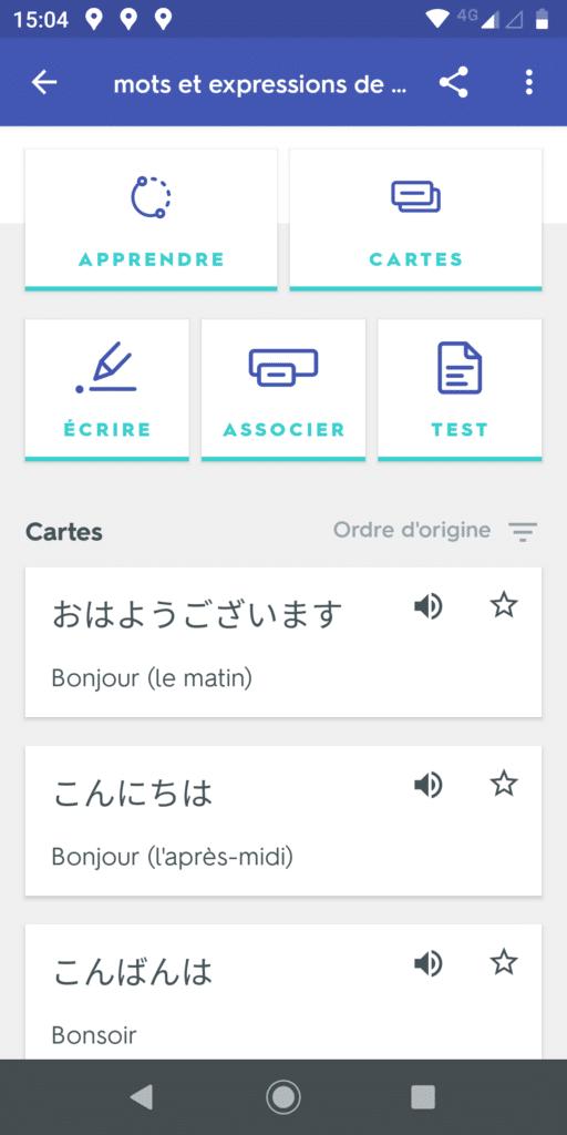 capture d'écran de l'application quizlet pour apprendre du vocabulaire japonais